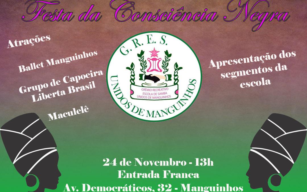 MANGUINHOS TERÁ FESTA DA CONSCIÊNCIA NEGRA NO DOMINGO, 24