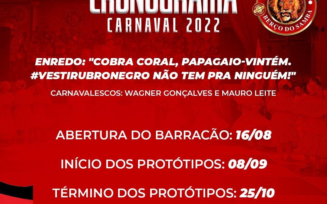 ESTÁCIO DE SÁ DEFINE CRONOGRAMA PARA O CARNAVAL 2022