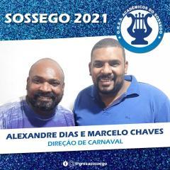 MARCELO CHAVES SE JUNTA A ALEXANDRE DIAS NA DIREÇÃO DE CARNAVAL DA SOSSEGO